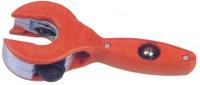 Труборез ключевидный (6-23 мм)